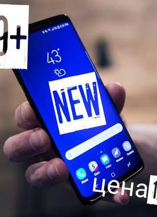 Samsung Galaxy S9 plus (64bg) SM-G965U (Новые)