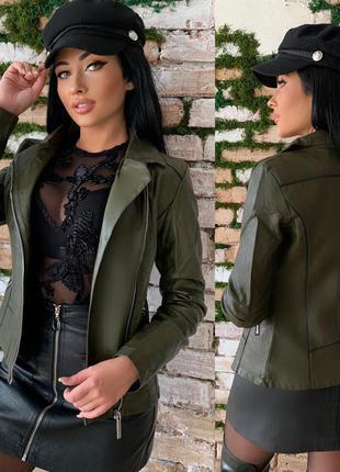 Стильная женская куртка косуха