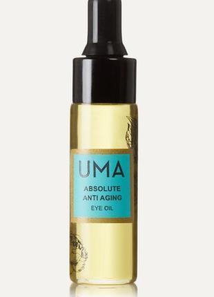 Uma oils антивозрастное масло для век, 15мл