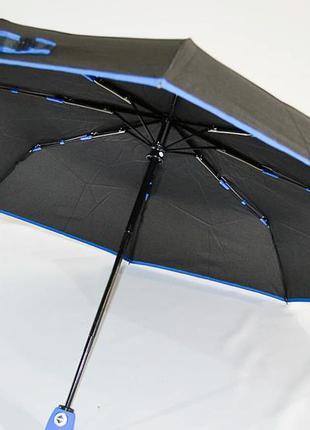 Молодежный зонт-автомат с синей каймой и яркими элементами
