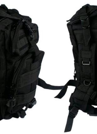 Тактический рюкзак 25 литров (черный, койот , олива)