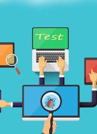 Тестирование сайтов, мобильных приложений