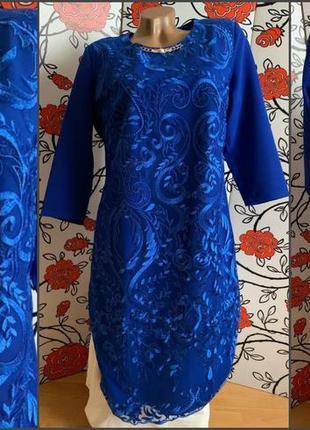 Красивое платье 50 размер