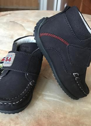 🌿 кожаные ботинки/мокасины на мальчика