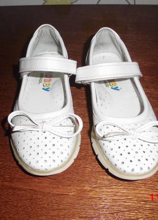 Красивые туфельки ортопедик