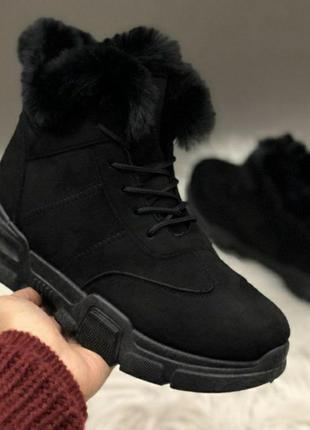 Ботинки скидка