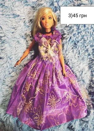 Одежда для Барби вечерние платья Барби одежда для кукол