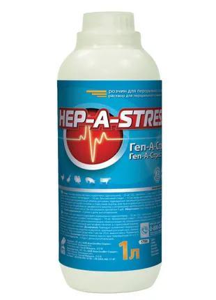Геп-А-Стрес раствор
