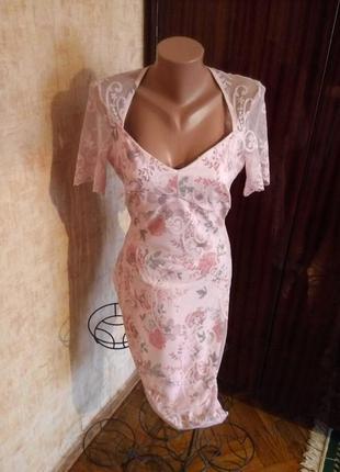 Нежное пудровое,нюдовое платье миди