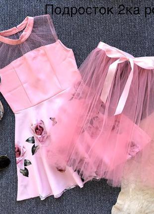 Платье сарафан розы