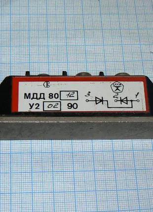 Силовой диодный модуль МДД-80-12  (Мощная диодная сборка МДД80-12