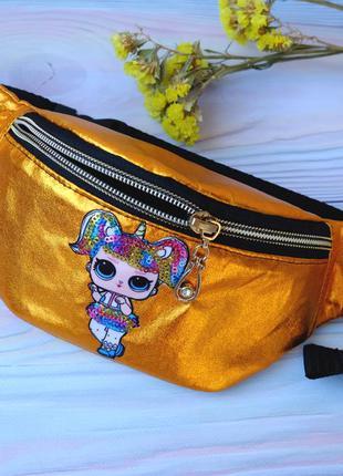 Сумка-бананка с куклой lol единорог поясная блестящая сумка 73...