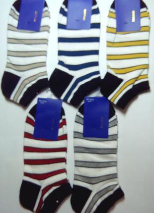 Носки мужские короткие в крупную полоску шугуан премиум качество