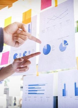 Бизнес-план для любой сферы бизнеса