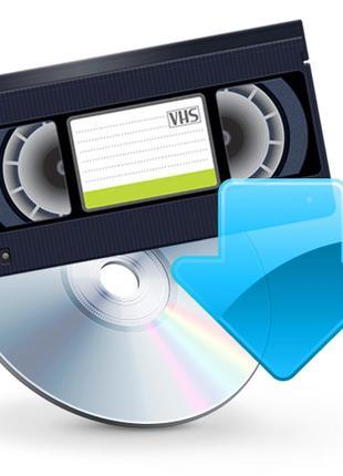 Оцифровка(перезапись) видеокассет VHS, VHS-C, miniDV 35 грн/час