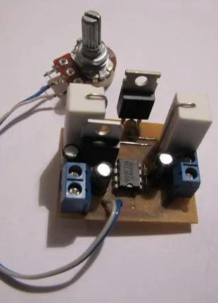 Стабилизатор тока 1-10 Ампер для зарядного
