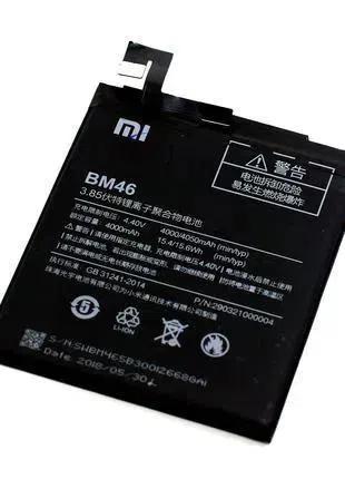 Аккумулятор Xiaomi Redmi Note 3/Redmi Note 3 Pro BM46