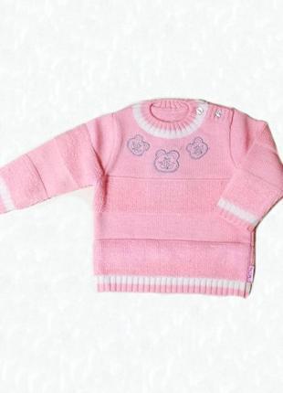 Детский свитер полушерсть мишки лютик для девочки 9м