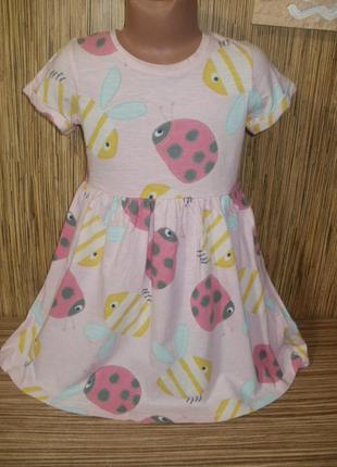Платье трикотажное на 4-5 лет