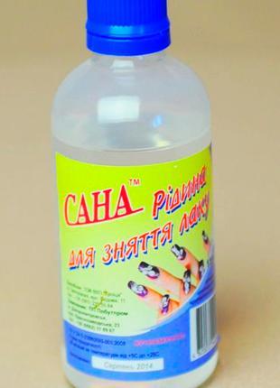 "Жидкость для снятия лака ""Сана"" 50 мл."