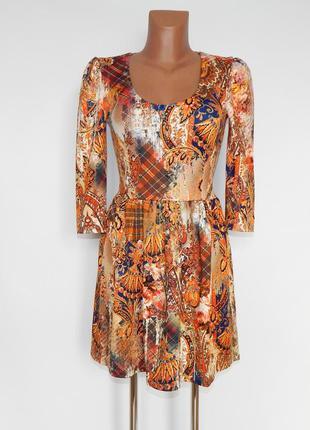 Платье с рукавом 3/4 и юбкой солнце
