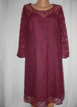 Красивое кружевное платье большого размера