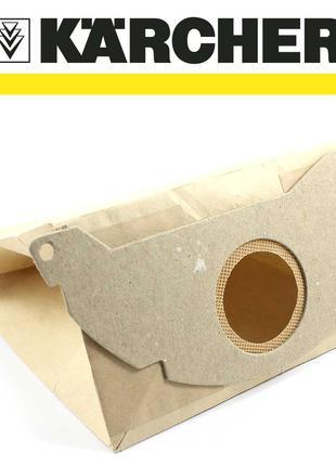Бумажные фильтр-мешки для пылесоса Керхер (Karcher)