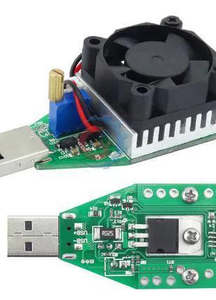 15 Вт Тестер нагрузочный резистор USB регулируемый