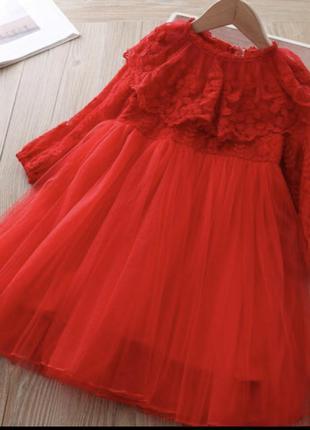 Платье шикарное кружевное волан сетка фатин