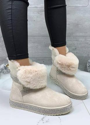 Угги распродажа ботинки