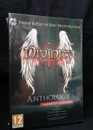 Divinity Anthology [Коллекционное Издание]