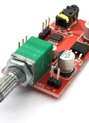 MAX4410 усилитель для наушников для гарнитуры мини-усилитель