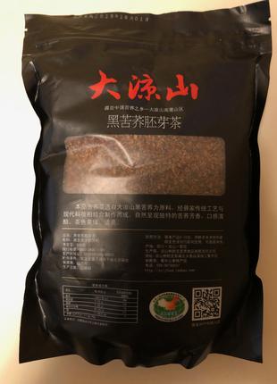 Горький Гречишный Чай 500 грамм