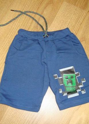 Шорты для мальчика майнкрафт minecraft крипер