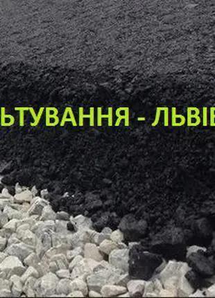 Асфальт продаж Виробник Асвальтобетонна / суміш Укладка асфальта