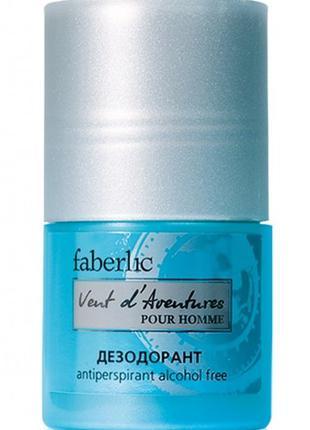 Шариковый дезодорант антиперспирант для мужчин серии Vent d'Avent