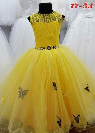 Платье на выпускной, на 6 лет.