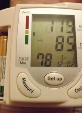 Измеритель давления автоматический