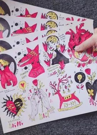 Авторские Наклейки Стикеры на гитару на день Валентина канцтовары