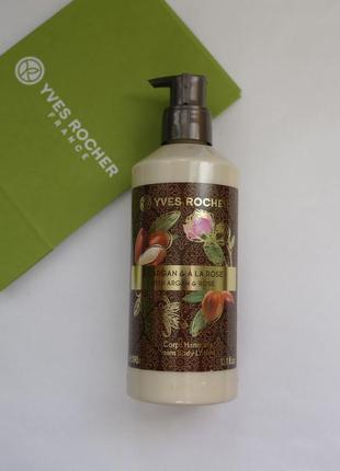 Молочко для тела аргания–роза ив роше yves rocher крем