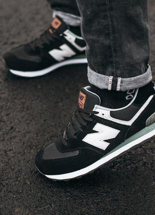 New balance 574 black шикарные мужские кроссовки нью беленс чё...