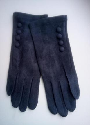 Замшевые перчатки р.6-8