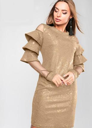 Платье сандра золотое