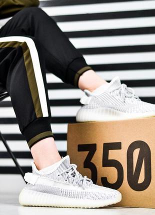 Adidas yeezy boost 350 шикарные женские кроссовки адидас изи р...