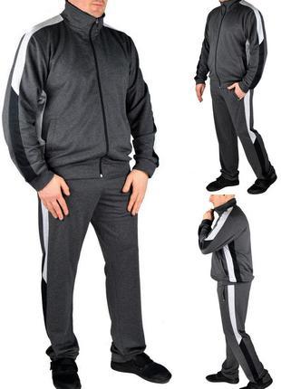Трикотажный костюм спортивный мужской повседневный