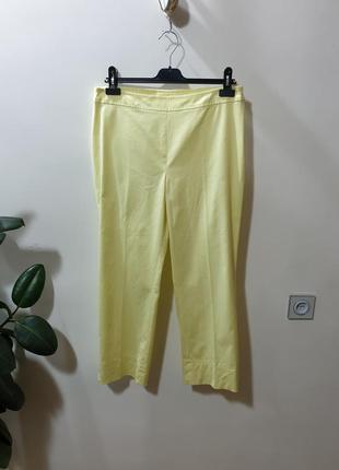 Хлопковые брюки akris