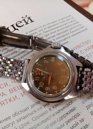 """Часы """"командирские"""" восток, 17 камней, вдв десант с браслетом"""