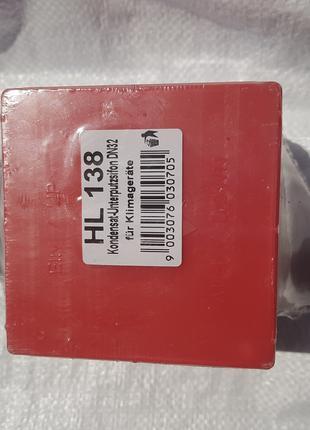 Сифон HL 138