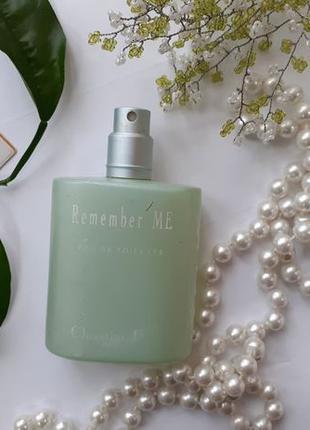 Christian Dior «Remember Me» парфюм духи оригинал