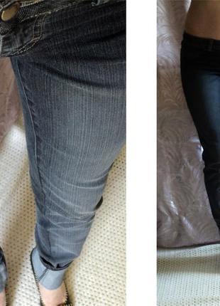 Оригинальные зауженные джинсы с низкой талией от whitney.турци...